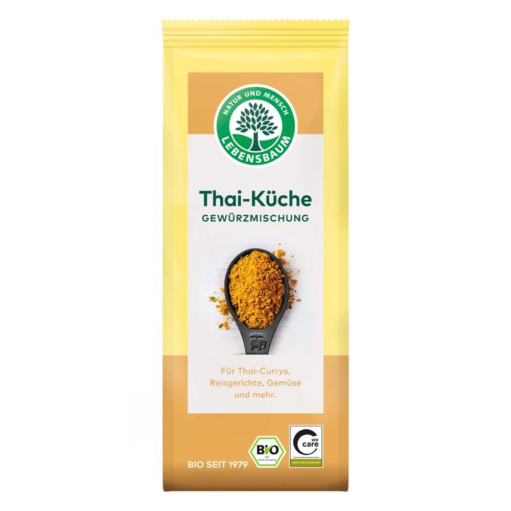 Condiment pentru bucataria Thailandeza