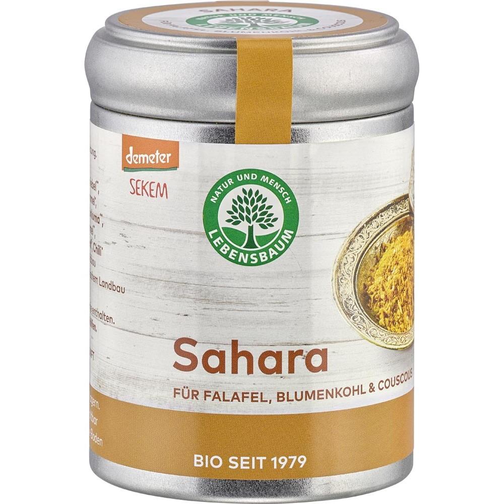 Condiment Sahara pentru falafel si cous cous