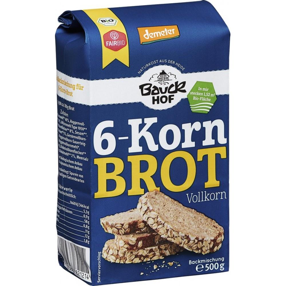 Mix de faina pentru paine integrala cu 6 cereale